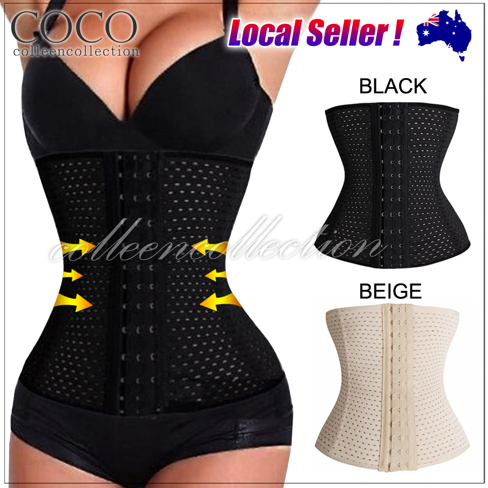Clothing, Shoes & Accessories Women Underbust Corset Waist Trainer Black Or Beige Body Shaper Control Cincher Shapewear